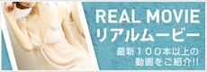 real_movie(�g�щ���)