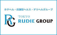 RUDIEGROUP